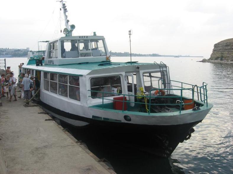 04 Ship