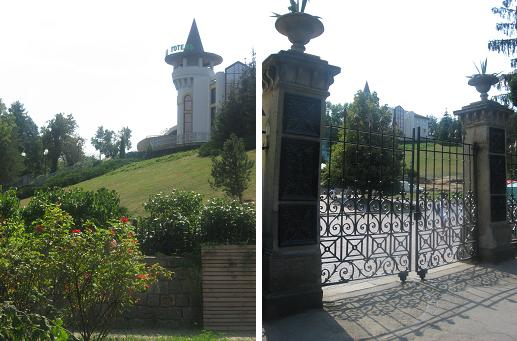 14 Gate