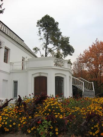 14-museum