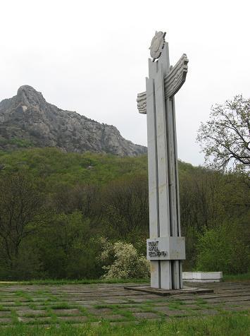 46-monument