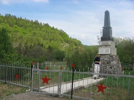 08-monument