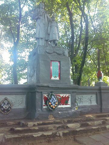 11-monument