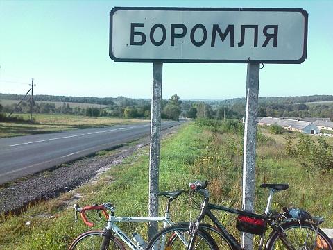 01 Boromlya