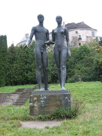 Сучасна скульптура