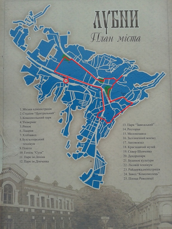 Карта Лубен