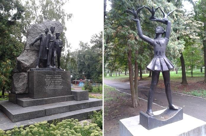 Монументи в дитячому парку