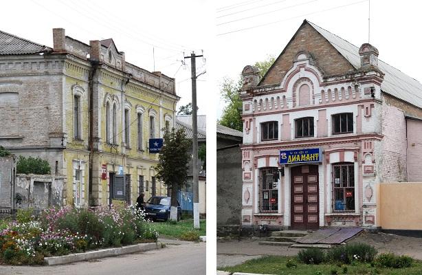 16 Buildings