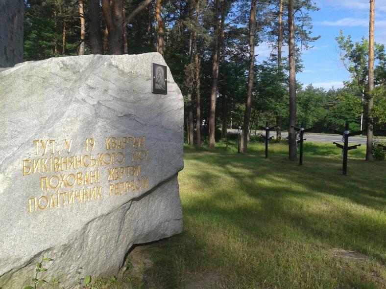 Меморіальне каміння