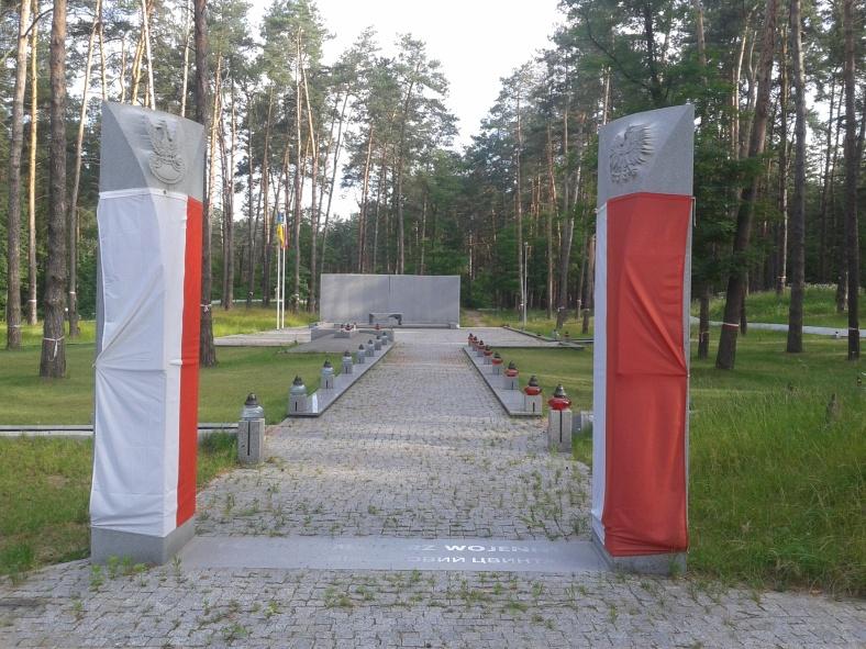 Польська частина меоріалу
