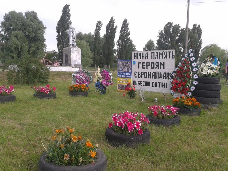 Требухів пам'ятає про Євромайдан