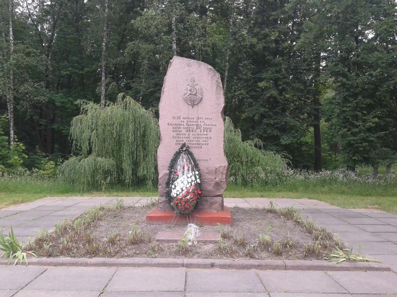 Пам'ятник чекістам у Калинівці