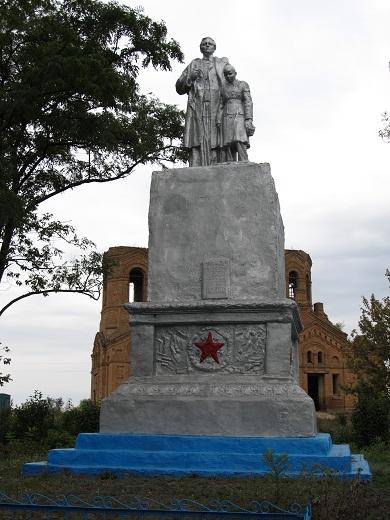 21 Monument