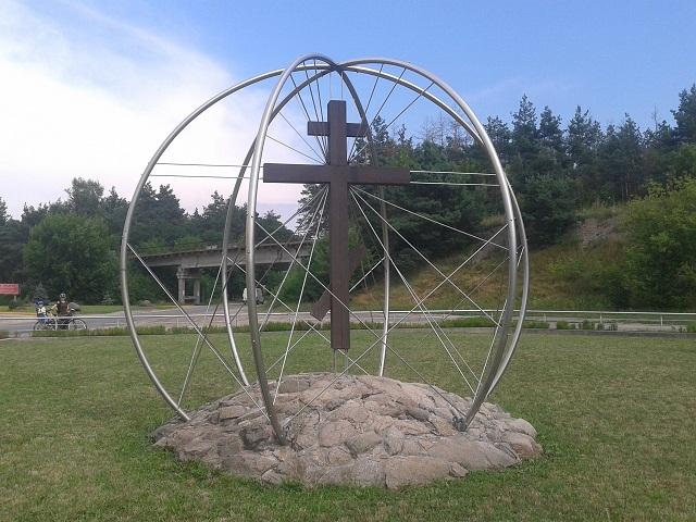 Зазим'янський хрест
