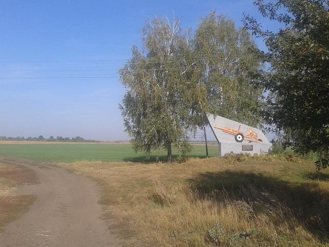 Монумент посеред поля