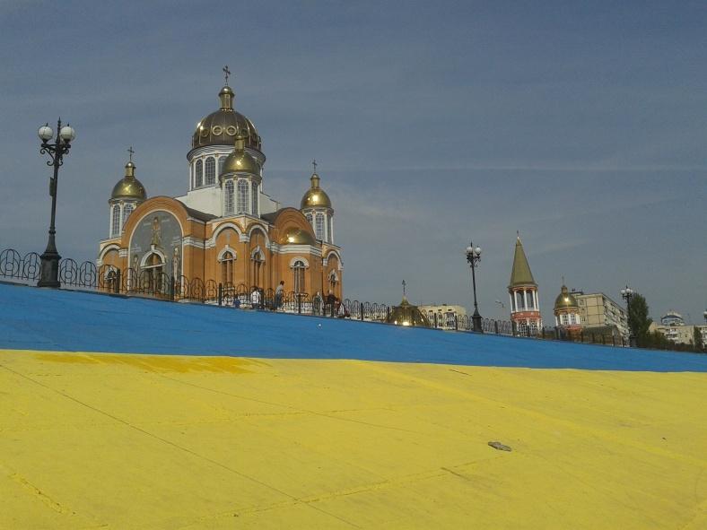 Набережна по-українськи