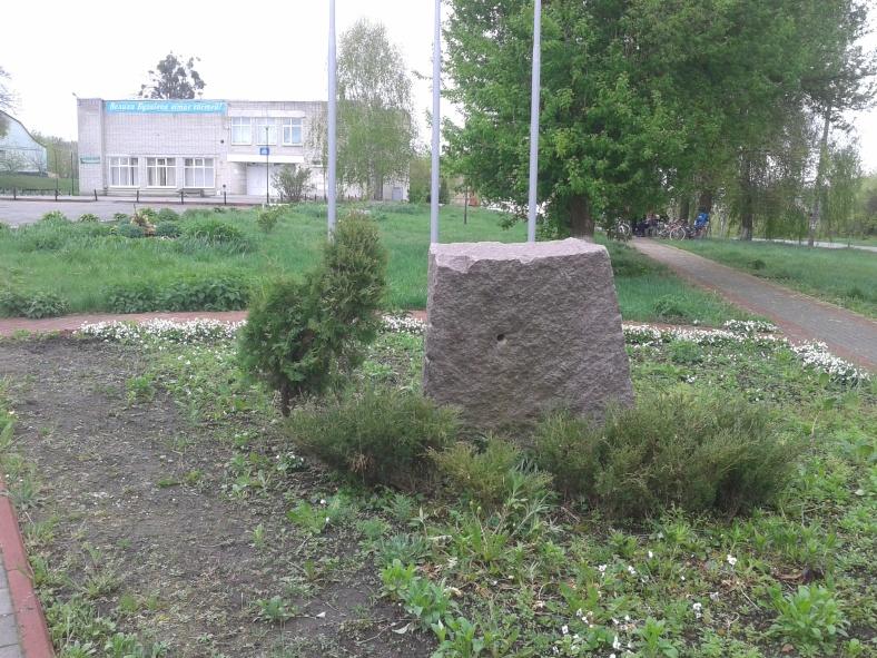 Загадковий пам'ятник з таємничим отвором у Великій Бугаївці