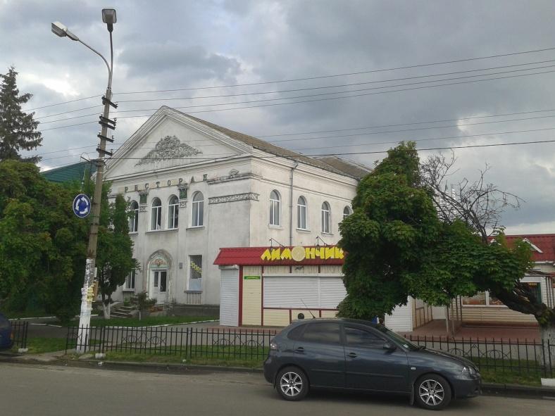 Фрагменти радянської архітектури