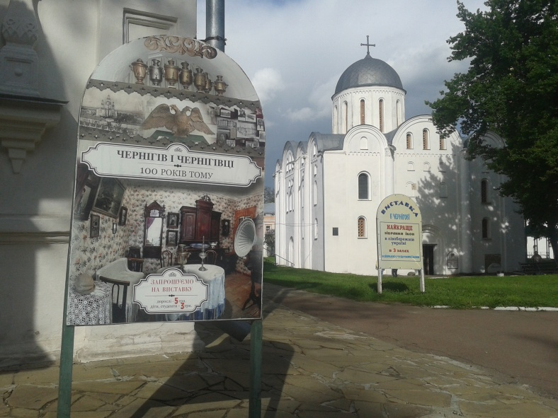 Храм Бориса та Гліба (1123)