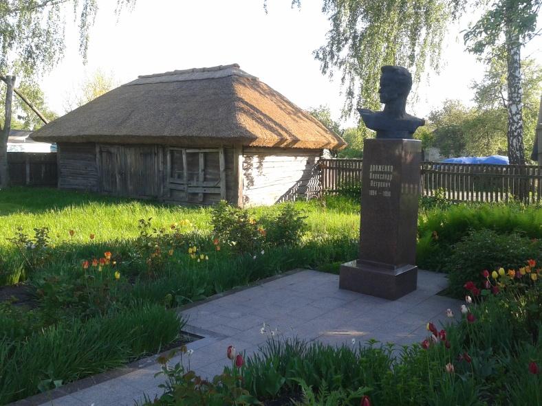В музеї Олександра Довженка у Сосниці