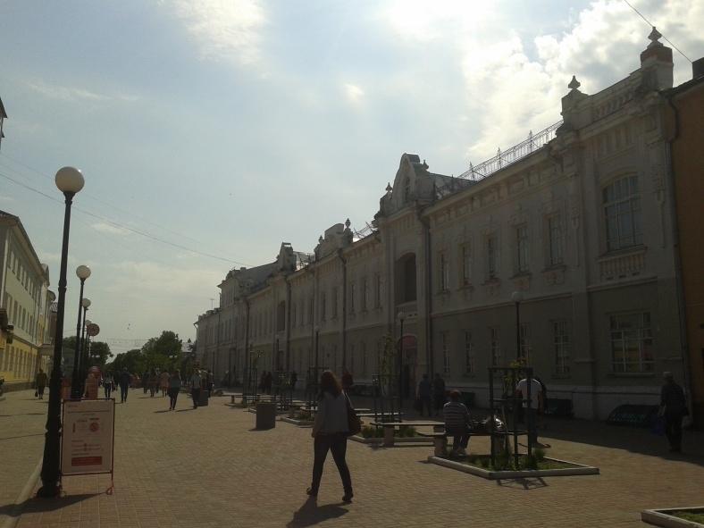 Пішохідна ділянка Києво-Московської вулиці