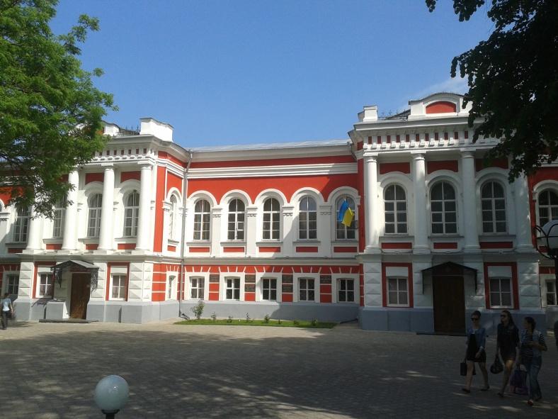 Найстаріший в Україні педагогічний університет