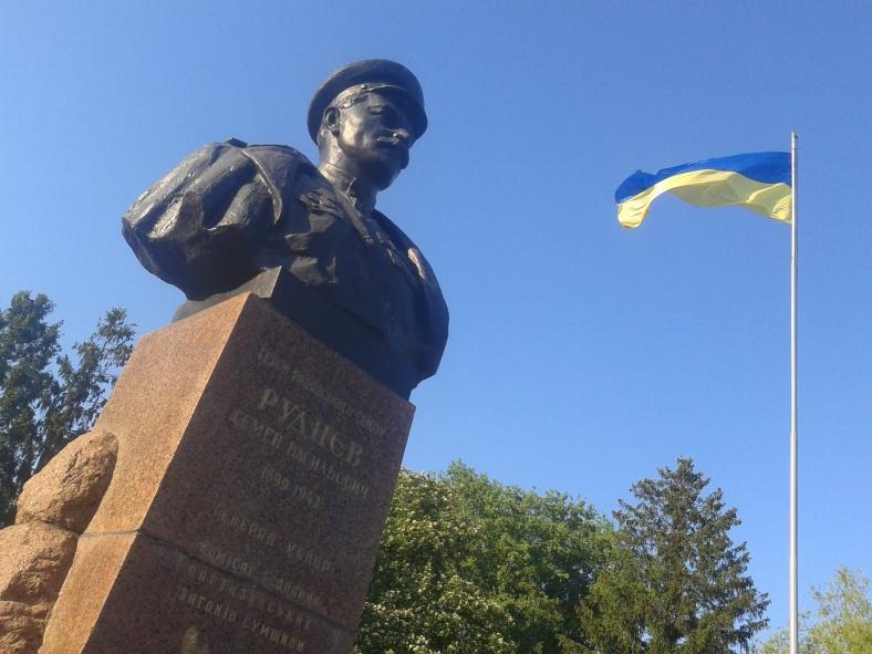 Руднєв і Україна