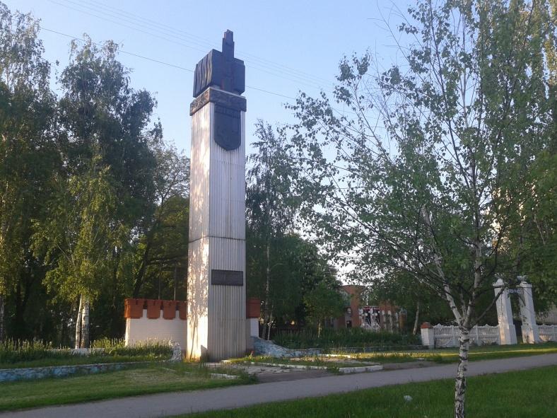 Пам'ятний знак з нагоди 1000-ліття Путивля