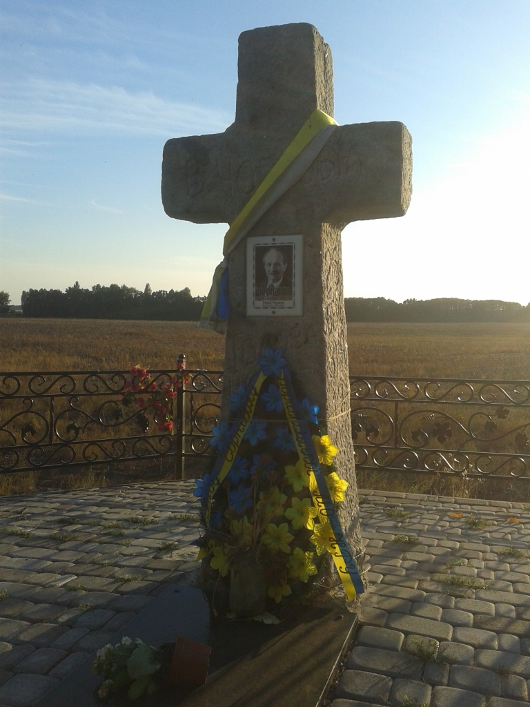Пам'ятник В'ячеславу Чорноволу. Позаду лісосмуга, вздовж якої ми їхали напередодні з боку Мартусівки