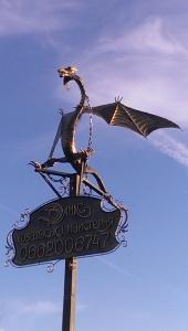 Дракончик біля села Веселого