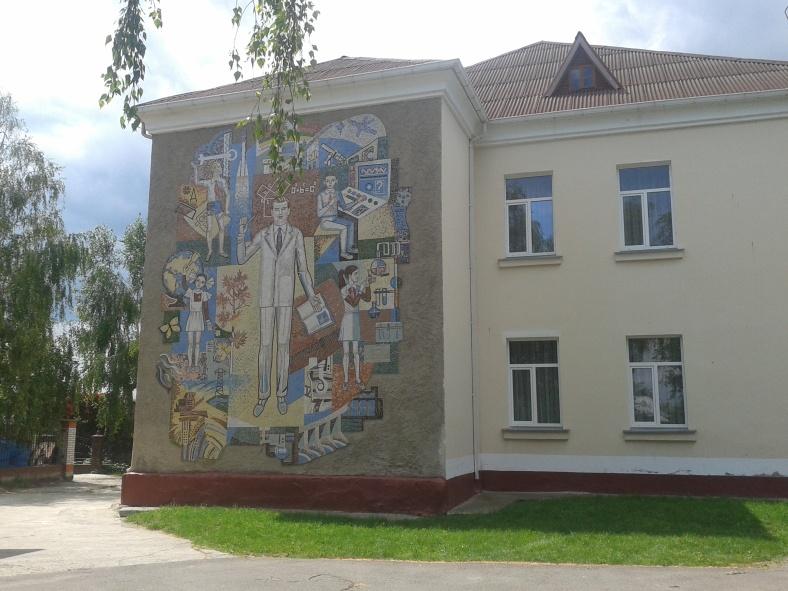 З радянського спадку трипільській школі лишилося ось таке графіті