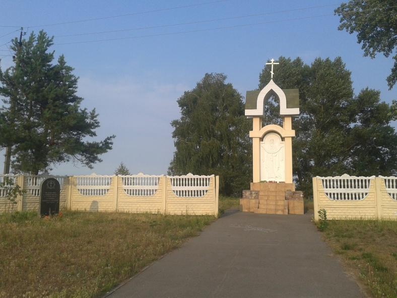 Пам'ятний знак про цвинтар, поглинутий водосховищем