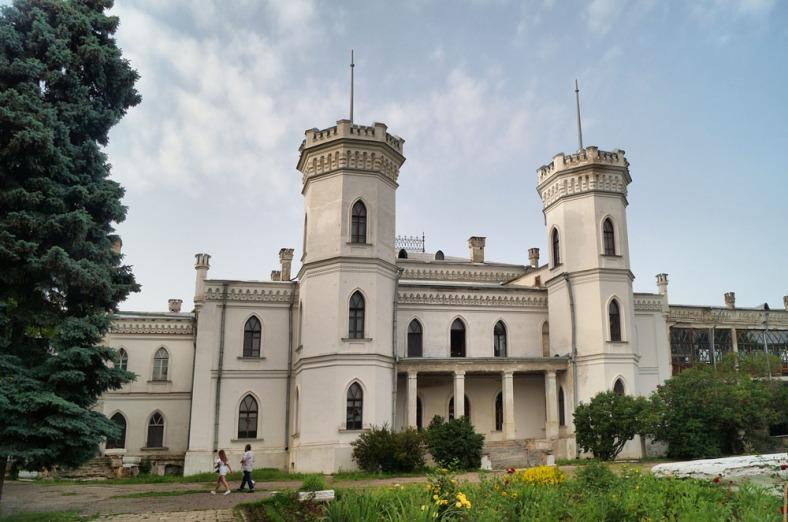 sharivka
