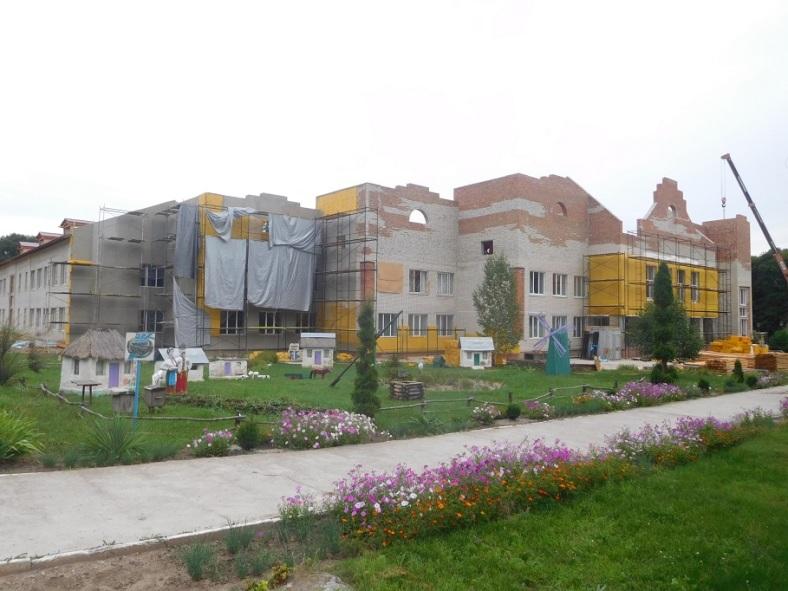 14 School