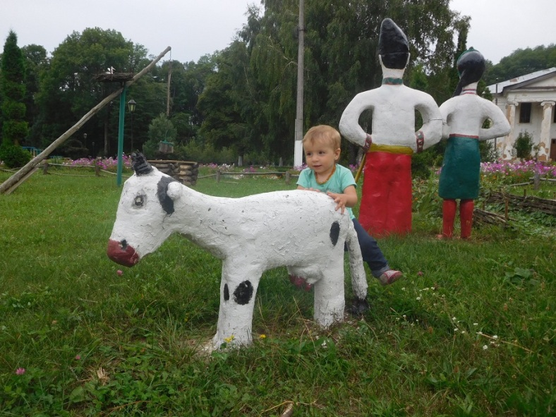 15 Cow