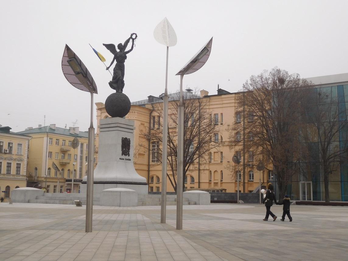 03 Ukraine