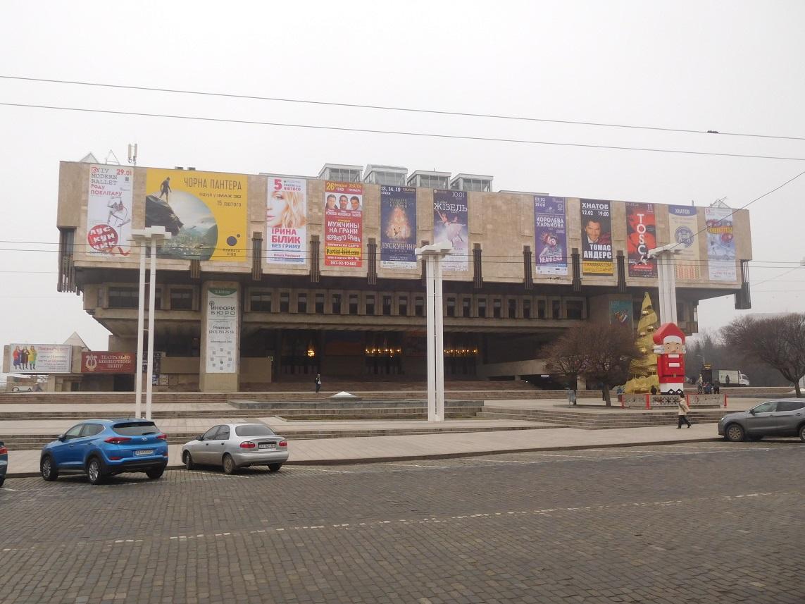 17 theatre