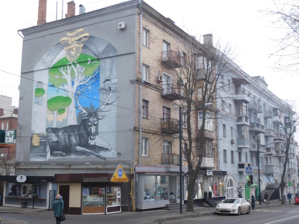 23 mural