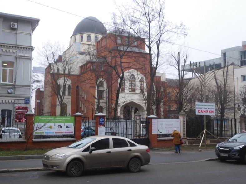 24 synagogue